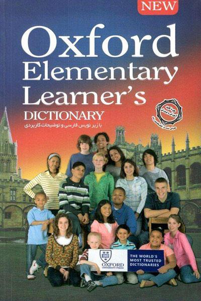 oxford elementary learners آکسفورد المنتری پویش
