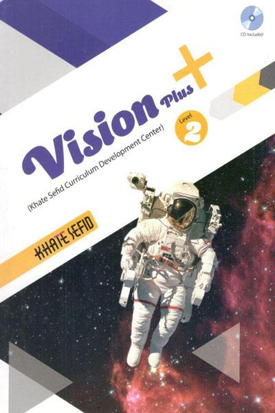 Vision plus 2 خط سفید