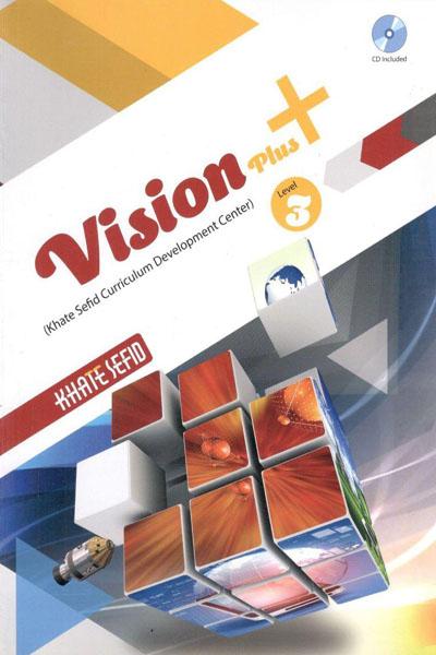 Vision plus 3 خط سفید