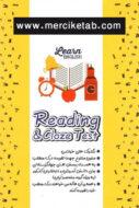 reading & Cloze Test قلم چی
