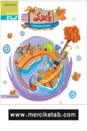 پاییزک کتاب کار کودک ویژه سنین 3 تا 4 سال گاج
